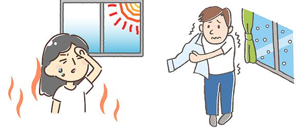 長野市窓ガラス暑さ寒さ対策キャンペーン