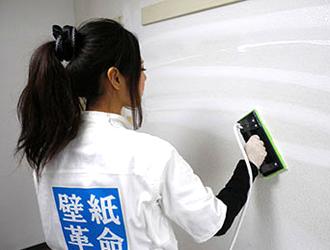 長野市内装壁紙リフォーム