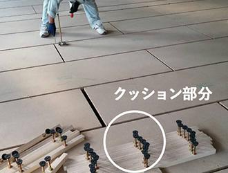 長野市床の防音リフォーム