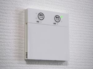 長野市で床暖房業者を選ぶなら