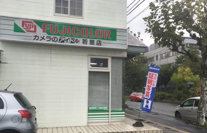 長野市 防犯フィルム施工事例