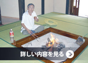 須坂市酒井さま
