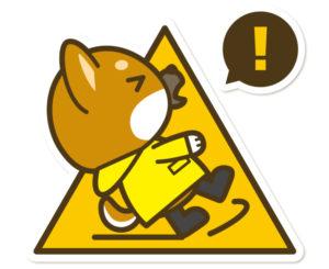 ペットが床で滑ることの危険性