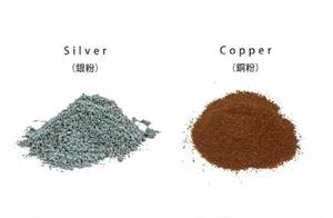 インラッシュコート銀と銅